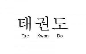Taekwondo2-400x250
